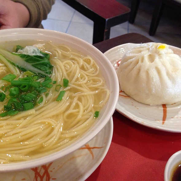 Wonton Noodles And Siopao