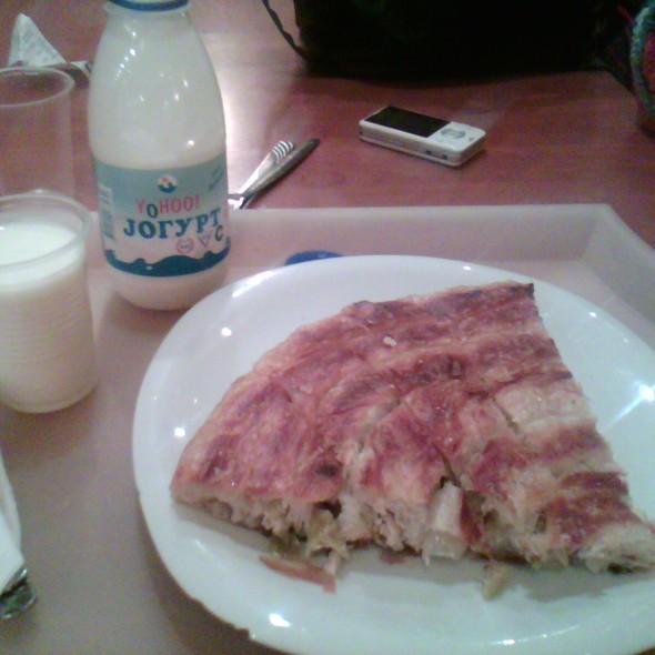 Pita so praz i sirenje   1/2 shtipski jogurt @ Vegera