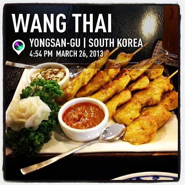 Delicious @ Wang Thai