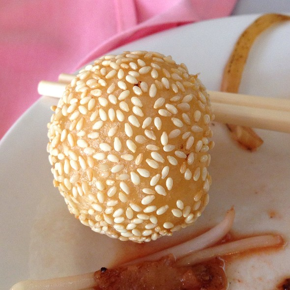 Sesame Balls @ Four Seas Restaurant