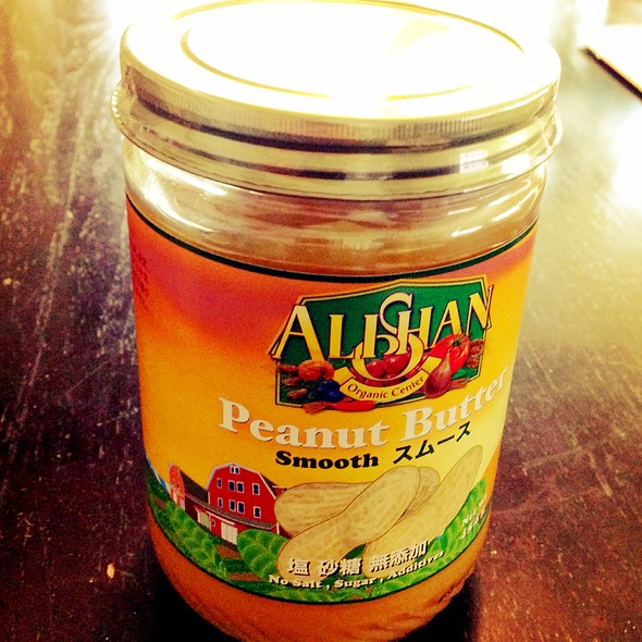 Peanut Butter Additive Free @ Home