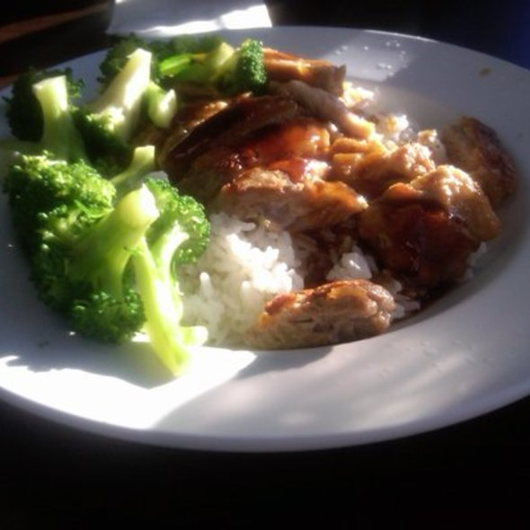 Chicken Teriyaki Bowl @ Ross J's Aloha Grill