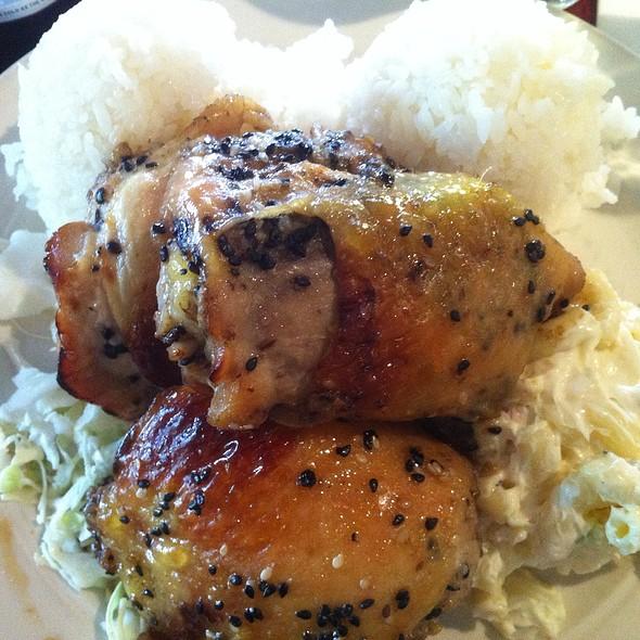Honey Sesame Chicken @ Lei Lei's Bar & Grill