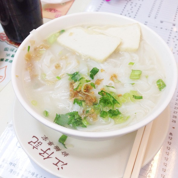 Fish Ball Noodle @ 江仔記