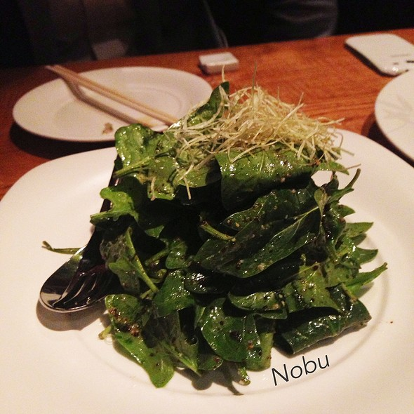 Baby Spinach Salad With Dried Miso