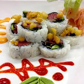 Filet Mignon Sushi Roll