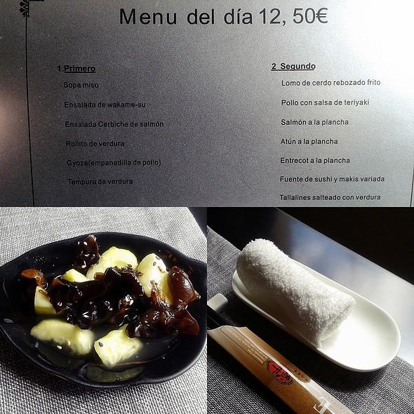 Menu @ Howe Restaurant