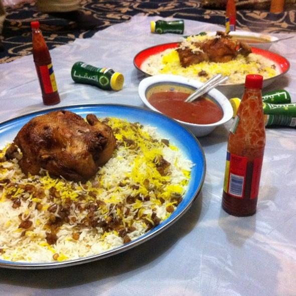 مجبوس دجاج @ Kuwait