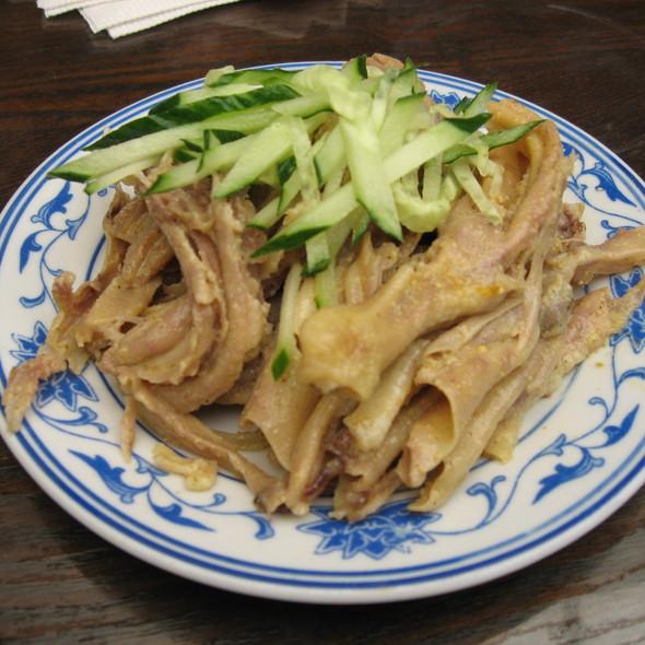 Duck Feet @ Li Qun Roast Duck Restaurant