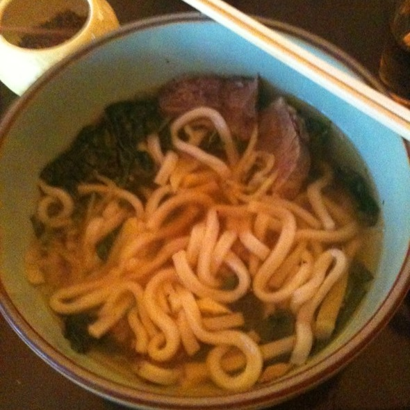 Beef Udon @ O Chamé -- Closed
