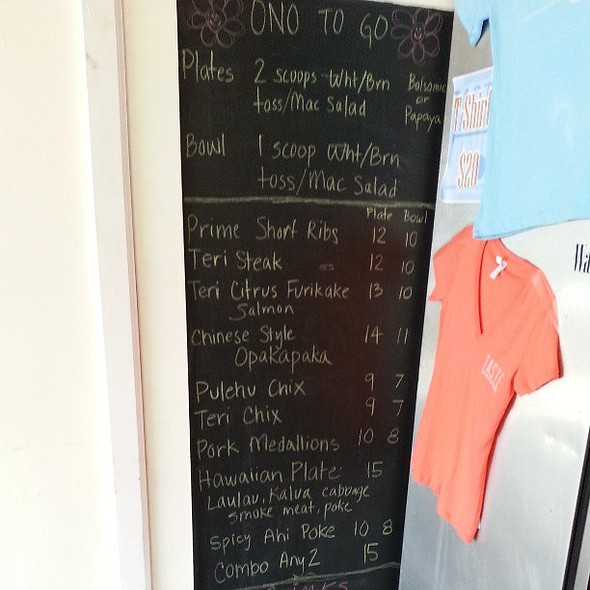 What should I have @onotogo @tastetable today? Pork medallions of course! @ Ono To Go