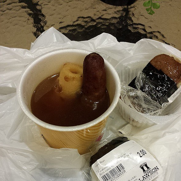 Finally some oden for me! @ Lawson Station