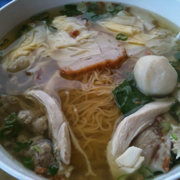Chao Zhou Wonton Noodle Soup @ Noodle Planet