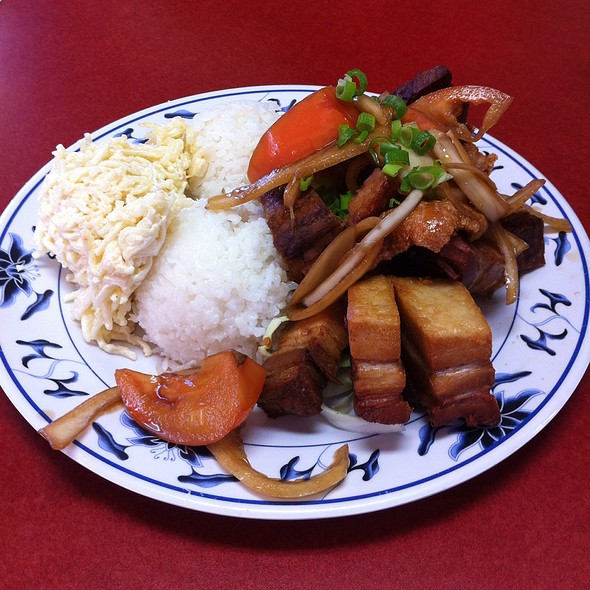 Fried Pork With Tomatoes And Onions @ Forty Niner Restaurant