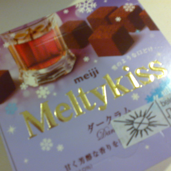 Meiji Meltykiss Dark Rum @ Shojikiya
