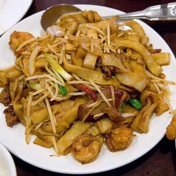 Chow Fun @ Chef's Experience China Bistro