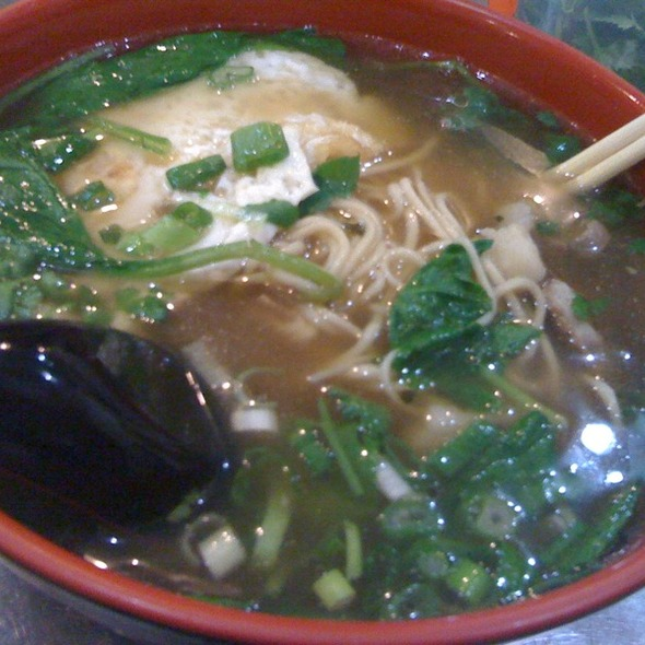 House Special Hand-pulled Noodle Soup @ Tasty Hand'pulled Noodles Inc