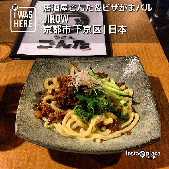 ジャージャー麺。うどんにコシがあってナカナカ美味いね。 #京都市下京区 #居酒屋ごんた&ピザがまバルjirow @ 居酒屋ごんた&ピザがまバル Jirow