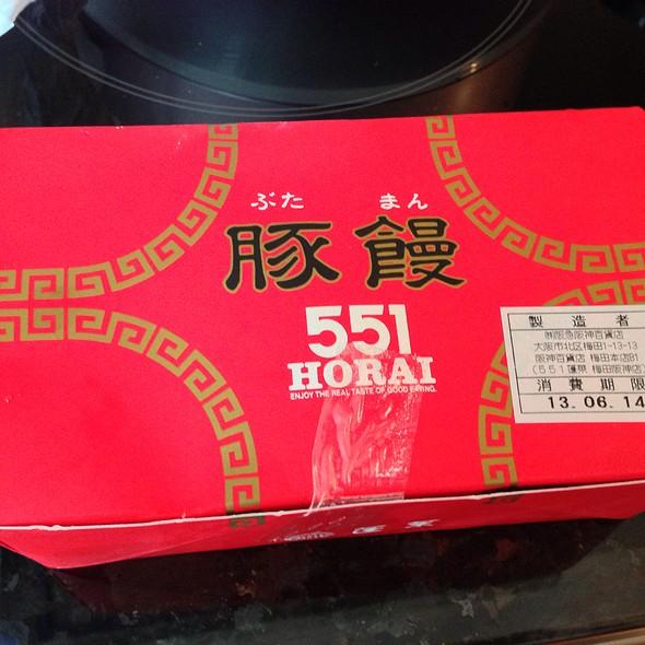 Butaman @ 551 Horai Daimaru Osaka