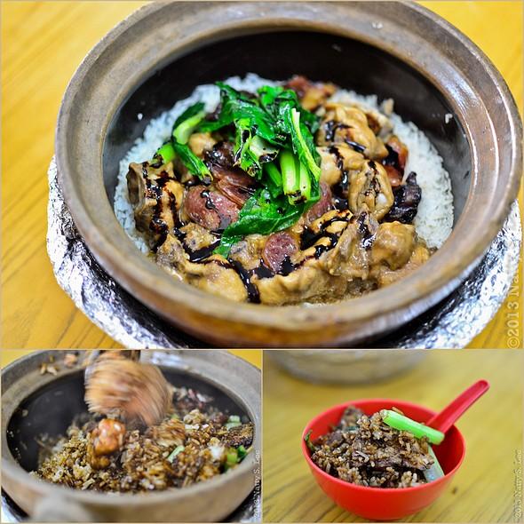 claypot rice @ Geylang Claypot Rice 芽笼瓦煲饭