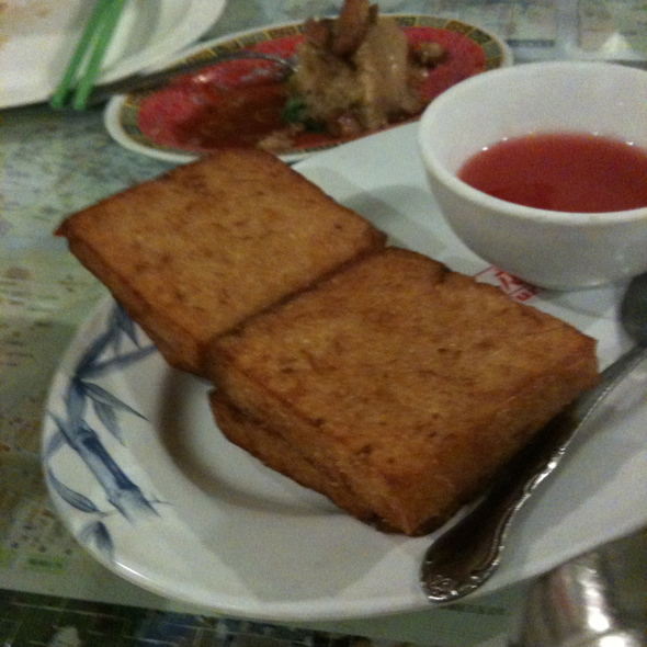 Fried Turnip Cakes @ Taiwan Restaurant in Berkeley