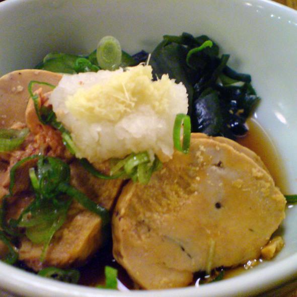 Ankimo (Monkfish Liver) @ Kyora Japanese Restaurant