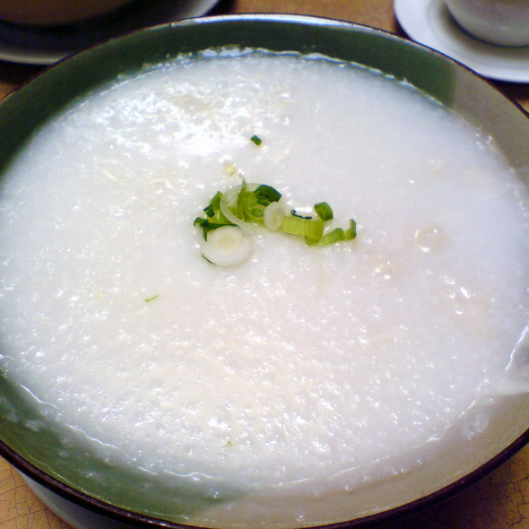 Rice Porridge @ Cafe Salina
