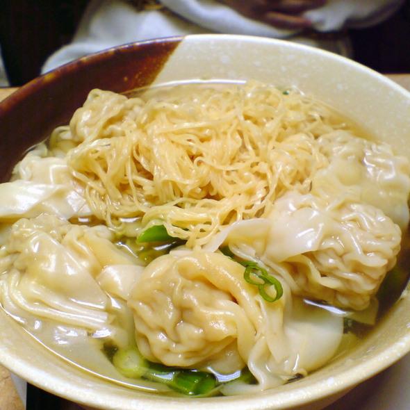 Wonton Noodle Soup @ Cafe Salina