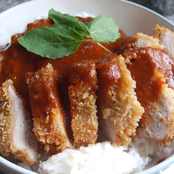 Pork Loin Cutlet Panang Curry @ Baratie