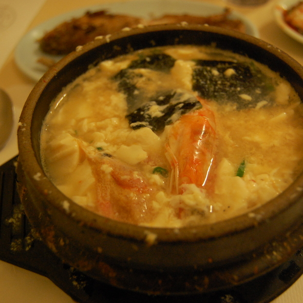 Seafood Soft Tofu Soup @ My Tofu House