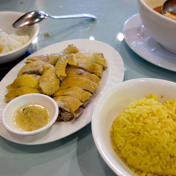 Hainanese Chicken with Rice