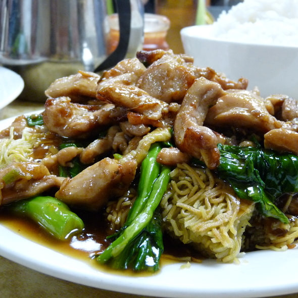 Oyster Sauce Chicken on Cake Noodle @ Wah Kung Chinese Restaurant