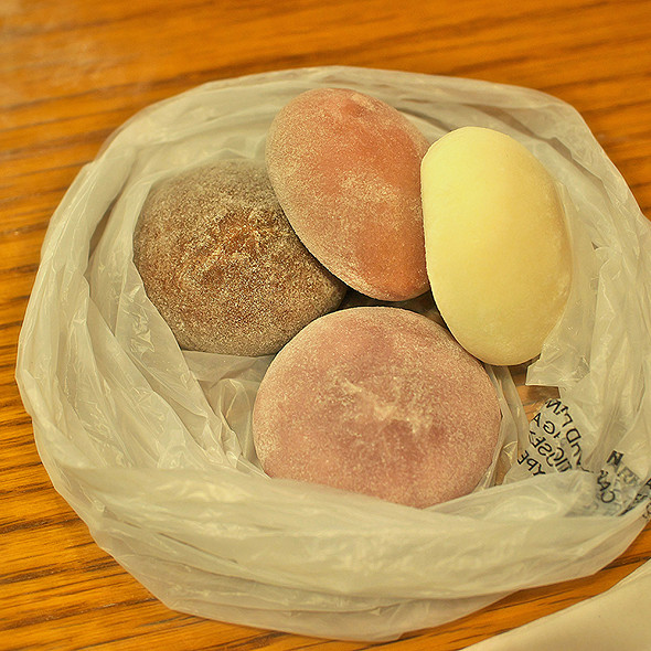 Assorted Mochi Ice Cream