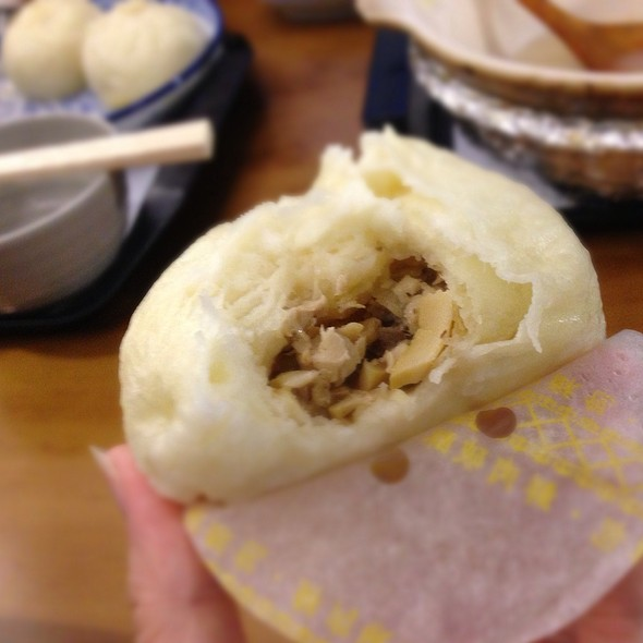 Inside Of The Steamed Bun With Pork And Bamboo Shoots @ 云滇‧雲滇
