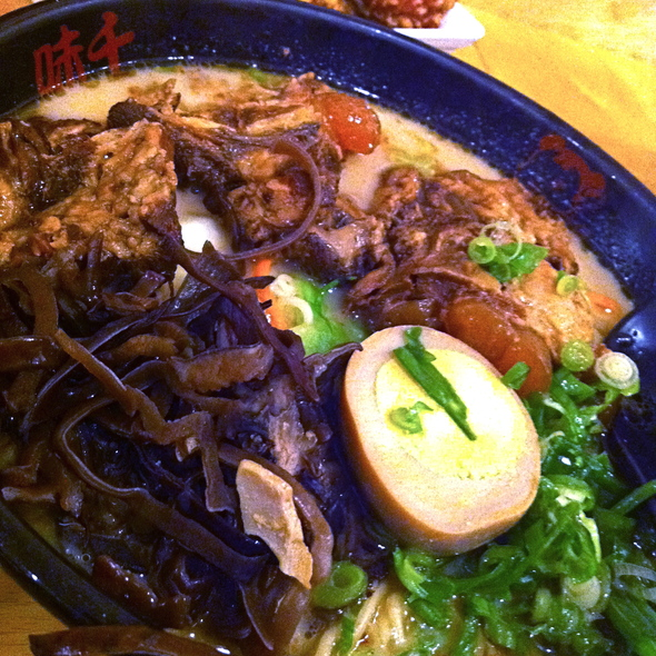 Burnt Miso Ramen @ 47890 Warm Springs Blvd