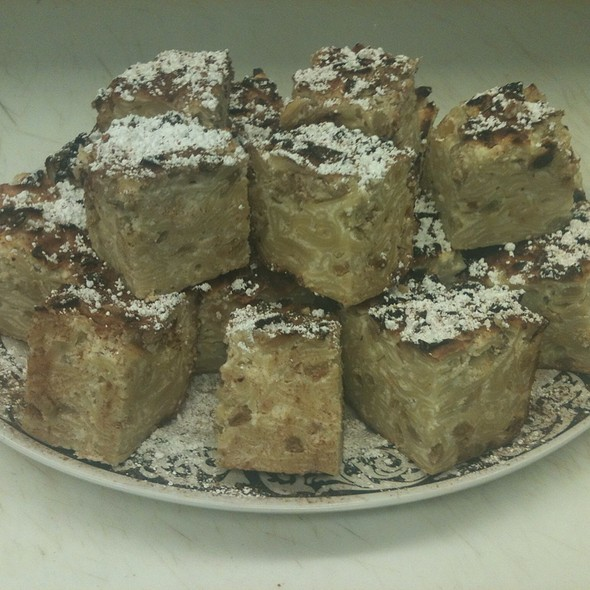 Chef Wayne's Apple & Raisin Kugel @ Annie's Vintage Gourmet Market