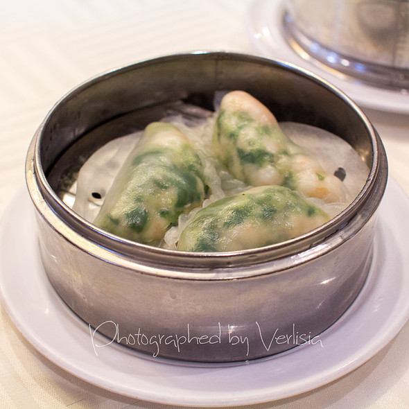 Shrimp, Dry Scallop & Chinese Celery Dumpling @ Sea Harbour Seafood Restaurant