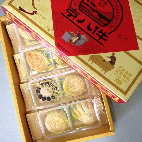 Chinese Cakes @ Home