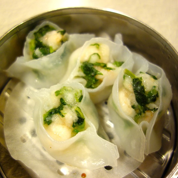 Shrimp And Snow Pea Leaf Dumplings @ Nom Wah Tea Parlor
