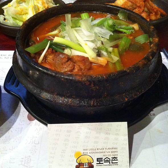 닭도리탕 (Dakdoritang) @ Korean Food Specialists #21D