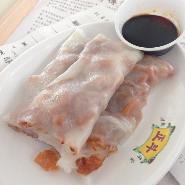 Steamed BBQ Pork Rice Roll @ Tasty Congee & Noodle Wantun Shop 正斗