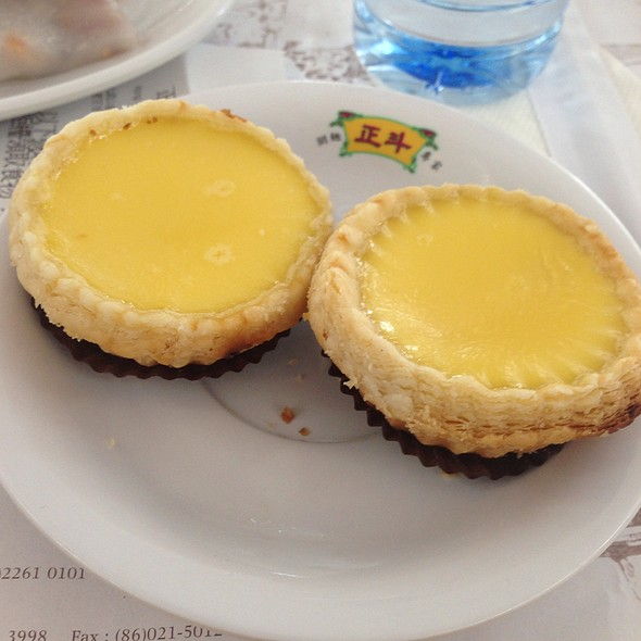 Egg Tart @ Tasty Congee & Noodle Wantun Shop 正斗