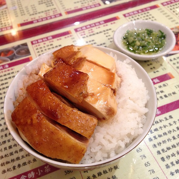 Soy sauce chicken and rice @ Ser Wong Fun