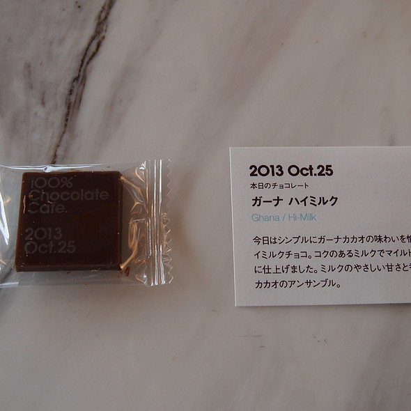 Chocolate @ 100% Chocolate Cafe