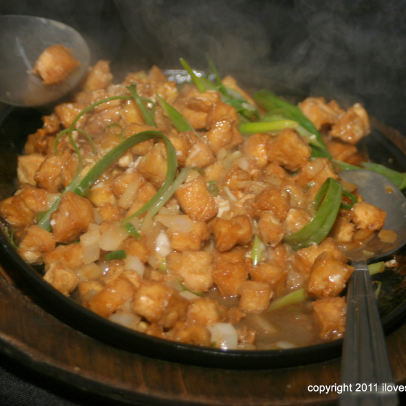 Tofu Sisig @ Intramuros Restaurant Bar