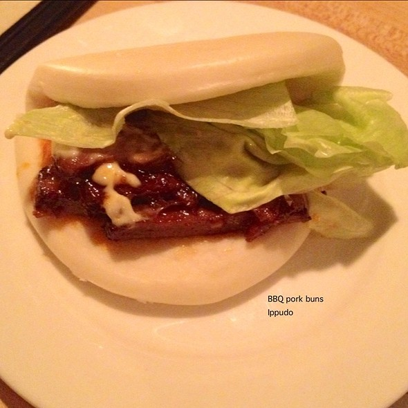 Steamed BBQ Pork Buns 叉烧包