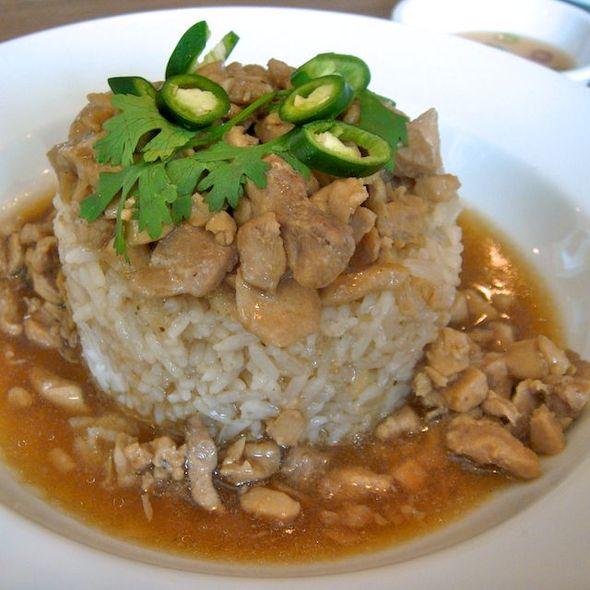 Rice with Chicken in Brown Sauce @ S&P Restaurant
