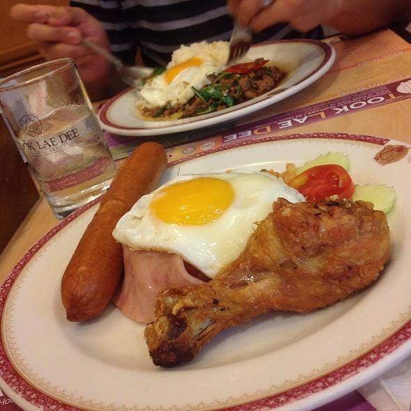 American Fried Rice @ Took Lae Dee by Foodland