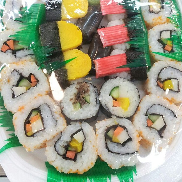 Mixed Japanese Sushi