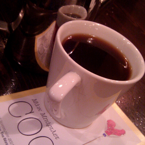 French Press Coffee @ Flower (Bar)